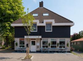 Apart Hotel Het Veerse Meer, hotel dicht bij: Galerie Atelier De Kaai, Kortgene