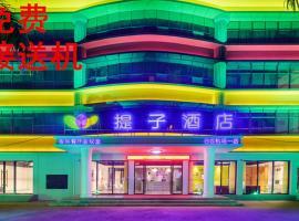 Tee Inn Guangzhou Baiyun International Airport No.1 Branch, hotel near Guangzhou Baiyun International Airport - CAN,