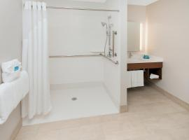 Holiday Inn Express & Suites - Sterling Heights-Detroit Area, hotel in Sterling Heights