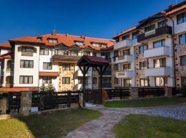 Апарт Хотел Дрийм, апартамент в Банско