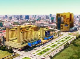 NagaWorld Hotel & Entertainment Complex, hotel in Phnom Penh