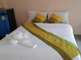 B and B Hotel, hotel in Ranong