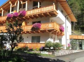 Residence Brunello, serviced apartment in Ortisei