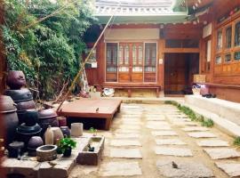 Gongsimga Hanok Guesthouse、ソウルのホームステイ