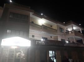 Royal hotel, hotel in Lomé