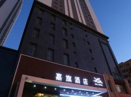 Changchun TA9 Regency Fiesta Hotel, hotel in Changchun