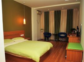 Thank Inn Chain Hotel Shandong Zibo Mingqing Street, отель в городе Zibo