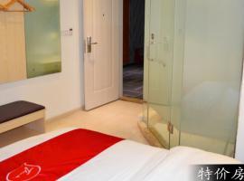 Thank Inn Chain Hotel Guangdong Guangzhou Hudu District Shiling Town Pangu Road, hotel near Guangzhou Sunac Snow Park, Huadu