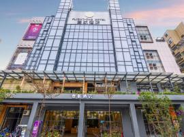 Flight One Hotel, hotel near Shenzhen Bao'an International Airport - SZX,