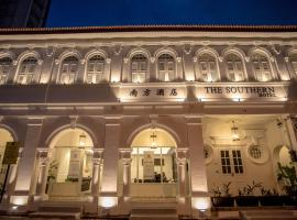 The Southern Boutique Hotel, hotel in George Town