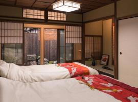Marikoji Inn Kyoto, hotel in Kyoto