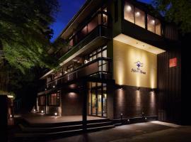 Hotel Hakone Terrace, hotel in Hakone