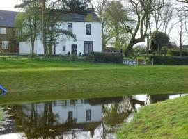 White House Farm Cottages, hotel in West Haddon