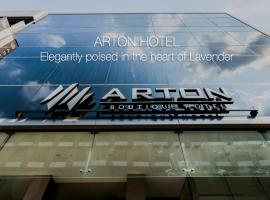 Arton Boutique Hotel (SG Clean)、シンガポールのホテル