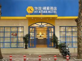HY Xman Hotel Xin Zhu Road Branch, hotel in Nanning