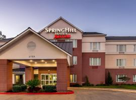 SpringHill Suites by Marriott Houston Brookhollow, hotel near The Galleria Houston, Houston