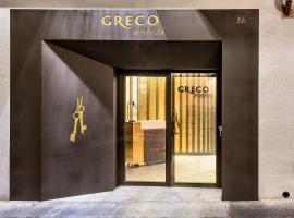 Grecorooms, отель в городе Толедо