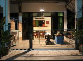 Rec Art (House of recycle+Art), B&B in Ko Samed