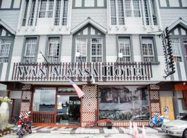 Wan Alyasa Hotel, hotel in Cameron Highlands