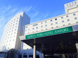 Narita Tobu Hotel Airport, готель біля аеропорту Міжнародний аеропорт Нарита - NRT,