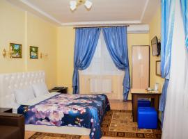 Hotel Aleksandriya-Domodedovo, hotel in Domodedovo
