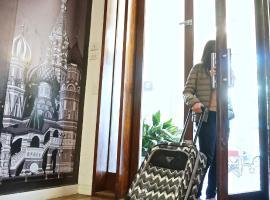 Dodo Boutique, hotel en Mar del Plata