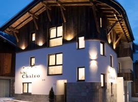 Ischgl Chaleo, apartment in Ischgl