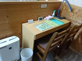 Weekly Mansion Ise No.6, serviced apartment in Ise