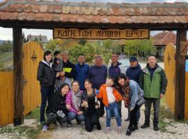 Etno Kompleks Kapetan Mišin breg, hotel blizu znamenitosti Lepenski Vir, Donji Milanovac