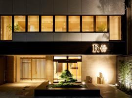R Star Hostel Kyoto, ostello a Kyoto
