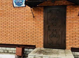 Gostinichny Kompleks Chudo Bani, отель в Барнауле