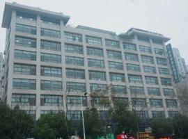 GreenTree Inn Changzhou Xinbei District Taihu Road Wanda Plaza Dinosaur Park Express Hotel – hotel w mieście Changzhou