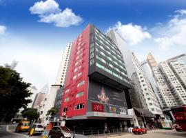 Vela Boutique Hotel, hotel near The Hong Kong Racing Museum, Hong Kong