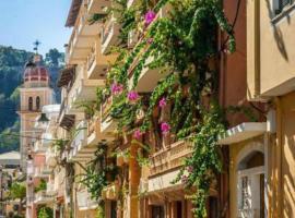 Yria Hotel, hotel in Zakynthos