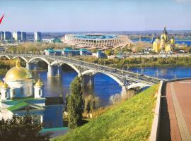 Апартаменты на Волжской Набережной, апартаменты/квартира в Нижнем Новгороде
