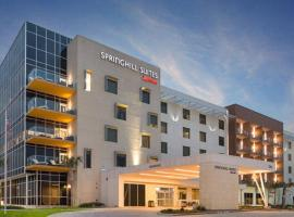 SpringHill Suites by Marriott Fort Worth Fossil Creek, hotel in Fort Worth