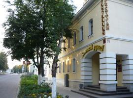 Золотой Ручей, отель в Суздале