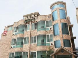 강릉 하슬라아트월드 근처 호텔 빌리언스 모텔