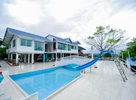 Nangpaya Hill Resort โรงแรมในราชบุรี