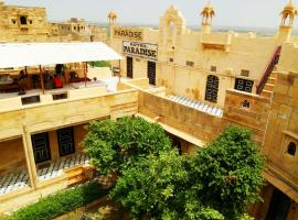 Hotel Paradise, accessible hotel in Jaisalmer