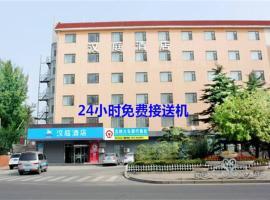 Hanting Express Dalian Airport, hotel near Dalian Zhoushuizi International Airport - DLC,