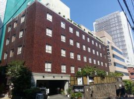 Hotel Edoya, ryokan in Tokyo