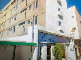Hotel Eliana, hotel near Tancredo Neves International Airport - CNF, Matozinhos