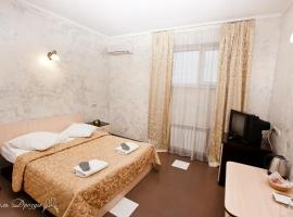 Hotel Drozdi, hotel near Ugresha Monastery, Drozdovo