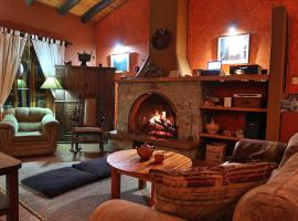 The Lazy Dog Inn a Mountain Lodge, budget hotel in Huaraz
