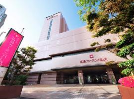 Hotel Hiroshima Garden Palace, hotel in Hiroshima