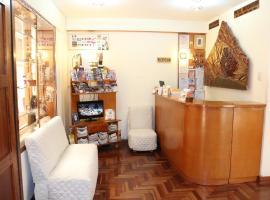 Picol Hostal, guest house in Cusco