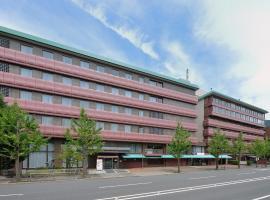 Heian No Mori Kyoto, hotel in Kyoto