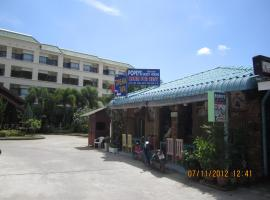 Popeye Guesthouse, hotel near McDonald's, Aonang, Ao Nang Beach