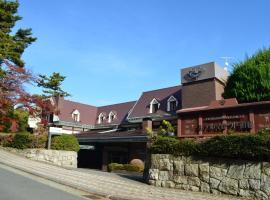ホテルマロウド箱根、箱根町のホテル